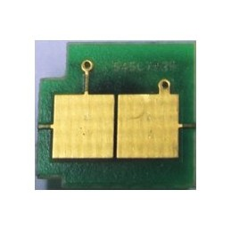 Programmable UNISMART Chip O