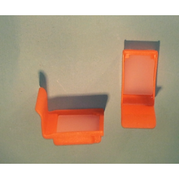 Orange Clip for Epson T26...
