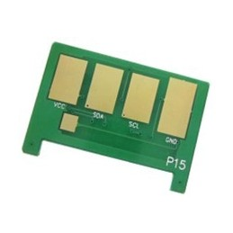 Programmable UNISMART Chip P15